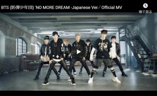 【ダンス】1017万回再生!防弾少年団(BTS)のNO MORE DREAMが圧倒的ダンスとビート感で魅了する!