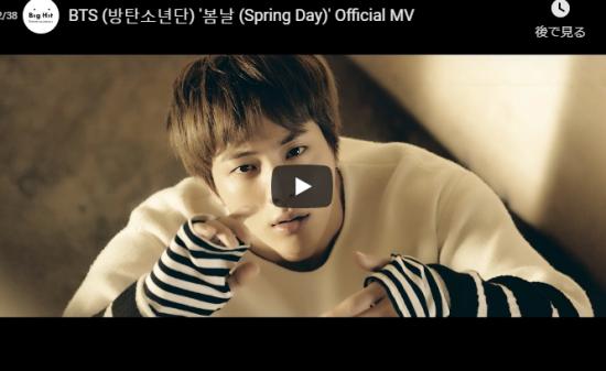 【ダンス】2.1億万回再生!防弾少年団(BTS)のSpring Dayが静かに響き渡り世界的大ヒットとなる!