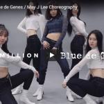 【ダンス】44万回再生!May J Leeがブルー デ ジーンズを履いてポップ&キュートにガールズダンスで魅了!