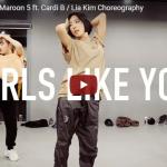 【ダンス】40万回再生!Lia Kimがマルーン5のGirls Like Youでキレキレダンスで熱く踊る!
