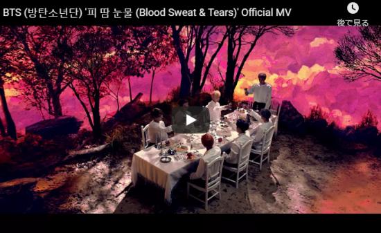 【ダンス】3.7億万回再生!防弾少年団(BTS)の魅せる歌とダンスに魅了!Blood Sweat & Tears!
