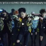 【ダンス】1920万回再生!防弾少年団(BTS)のキレキレダンスを詰め込んだバージョンのFIREもヤバイ!