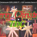 【ダンス】12万回再生!登美丘高校ダンス部のメリクリダンスがアイディア満載楽しさ満載でワックワク~!