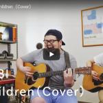 【歌】131万回再生!グースハウスのがMr.Childrenのカバー曲HANABIが一体感ある演奏と歌がイイ!