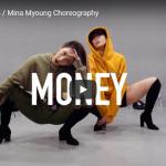 【ダンス】228万回再生!Mina Myoungがカーディ・Bの複雑なビートのMoneyをクールに刻み踊る!