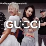 【ダンス】1484万回再生!Mina MyoungがJessiのラップGucciでセンス抜群のダンスでシビレる!