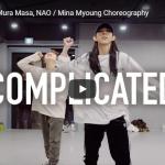 【ダンス】37万回再生!Mina Myoungがムラ・マサ&ナオのComplicatedで軽快キレキレダンスで魅了