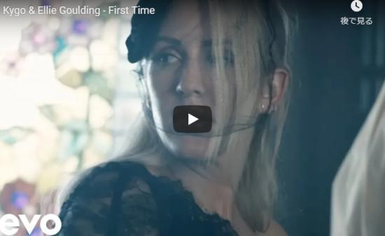 【歌】7683万回再生!カイゴのエリー・ゴールディングがコラボしたFirst Timeが映画の様なMVが惹き込む!