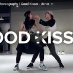 【ダンス】1157万回再生!Mina MyoungがアッシャーのGood Kisserでキレキレダンで熱狂に!