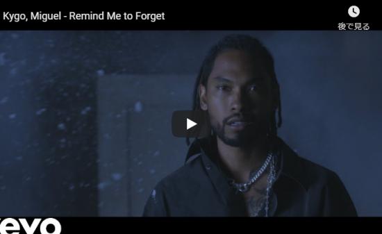 【歌】5635万回再生!カイゴの世界的でヒットしたRemind Me to Forgetの惹き込む世界感と歌が最高!