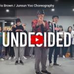 【ダンス】29万回再生!IMのJunsun Yooがクリス・ブラウンのUndecided圧倒的センスで魅力的に踊る!