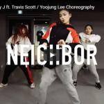 【ダンス】43万回再生!IMの人気イントラYoojung Leeがジューシー・JのNeighborで圧倒的ビート感とキレのあるダンスで魅了!