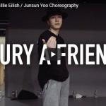 【ダンス】66万回再生!IMのJunsun Yooがbury a friendでフリースタイルダンスでセンス爆発!
