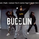【ダンス】30万回再生!IMのJunsun Yooがアンダーソン・パークの激しいラップでパワフルに熱くキレキレダンス!