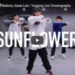 【ダンス】217万回再生!IMの人気イントラYoojung LeeがSunflowerでハイレベルダンスで熱くする!