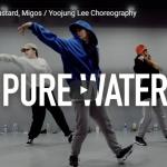 【ダンス】103万回再生!IMの人気イントラYoojung LeeがラップPure Waterでセンス爆発のダンス!