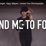 【ダンス】34万回再生!IMのJunsun YooがカイゴのRemind Me to Forgetで軽やかに踊り熱くする!