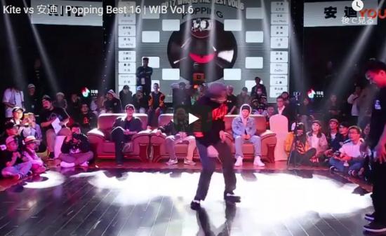 【ダンス】WIB Vol.6で魅せたKITE(政井海人)と安迪のハイレベルな熱いポッピングダンスバトルが会場を熱くする!