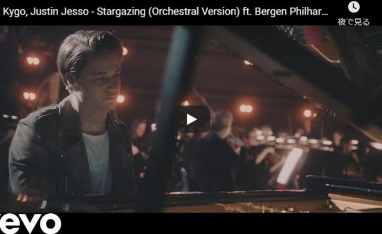 【歌】1112万回再生!カイゴとジャスティン・ジェッソがコラボしたStargazingのライブ会場版が壮大に心打つ!