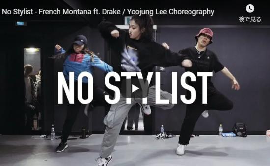 【ダンス】42万回再生!IMの人気イントラYoojung LeeがNo Stylistでパワフルに大きくキレキレダンス!