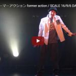【ダンス】13万回再生!世界で活躍する日本人ダンサーKITE(政井海人)の神掛かったポッピングダンスが会場を熱く!