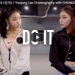 【ダンス】407万回再生!韓国の人気イントラYoojung Leeが本物のチョンハと一緒にハイレベルダンスで熱くする!