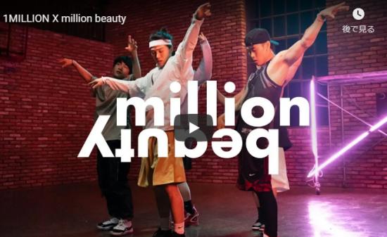 【ダンス】17万回再生!韓国IM人気ダンサーMay J Lee・Yoojung Lee・Junsun Yooがセンス溢れるダンスで熱くする!