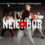 【ダンス】45万回再生!韓国の人気イントラYoojung Leeがジューシー・JのラップNeighborでセンス溢れるダンスで熱くする!