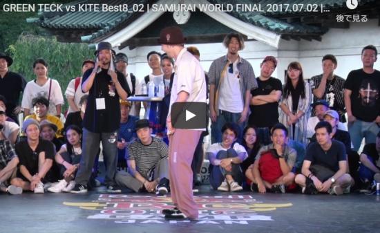 【ダンス】世界で活躍するダンサーKITE(政井海人)とグリーン・テックの超越したポッピングダンスで熱くバトル!