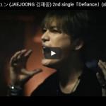 【歌】68万回再生!キム ジェジュンの熱い歌とサウンドとアクションが魅力的なゾイドワイルドの主題歌Defiance