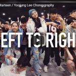 【ダンス】83万回再生!Yoojung Leeがポスト・マローンのBetter Nowで圧倒的な高いレベルのダンスで魅了!