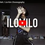 【ダンス】58万回再生!IMチーフイントラLia Kimがビリー・アイリッシュのイロミロで独創的なソロダンスで釘付にする!