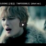 【歌】36万回再生!キム ジェジュンが失恋心をエモーショナルで響き渡るハイトーンの歌声で歌うIMPOSSIBLE!
