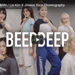 【ダンス】36万回再生!Lia Kimが振付けたBEEPBEEP!本物のRUANN(ルアン)がキューティーに元気に踊る!