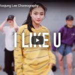 【ダンス】65万回再生!Yoojung LeeがNIKIのバラードI LIKE Uで流れるような軽やかなダンスで魅了!