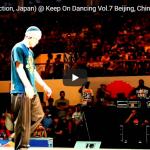 【ダンス】世界で活躍するダンサーKITE(政井海人)が中国開催のKeep On Dancing神掛かったダンスで熱気の渦に!