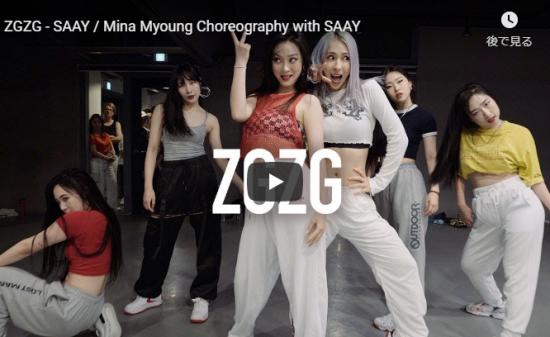 【ダンス】82万回再生!韓国IMのMina Myoungが本物のR&BシンガーSAAYと圧倒的なオーラとダンス力でスタジオをライブ会場に!