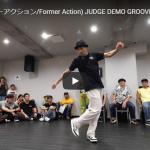 【ダンス】世界で活躍するダンサーKITE(政井海人)の熱いソロポッピングダンスでスタジオを熱い声援の渦にする!