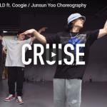 【ダンス】32万回再生!IMのJunsun YooがクルーズのBOYCOLDでクールにキレあるダンスで神ダンス!