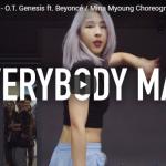 【ダンス】78万回再生!韓国IMのMina MyoungがラッパーO.T. ジェナシスのEverybody Madで圧倒的なダンス力で惹き込む!