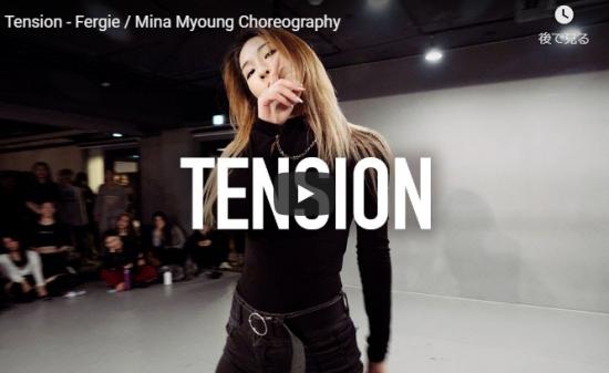 【ダンス】109万回再生!韓国IMのMina MyoungがファーギーのTensionで艶あるセクシーソロダンスでスタジオを熱くする!