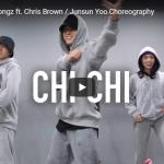 【ダンス】45万回再生!IMのJunsun Yooがトレイ・ソングスのChi Chiでハイレベルダンスで熱く踊る!
