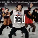 【ダンス】59万回再生!韓国IMのMina Myoungがパク・ジェボムのラップFSUでセンス溢る熱いキレキレダンス!