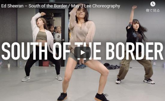 【ダンス】71万回再生!韓May J Leeがエド・シーランのSouth of the Borderで爽やかキュートに踊る!