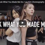 【ダンス】521万回再生!Lia KimがLia Kimがオーラ全開にバトルダンスを踊りスタジオを熱く熱狂の渦に!