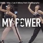 【ダンス】60万回再生!韓国IMのMay J LeeがビヨンセのMY POWERでガールズパワー炸裂でキュートに踊る!