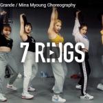 【ダンス】2581万回再生!Mina Myoungがアリアナ・グランデの7 ringsで妖艶にしっとりダンスで熱くする!