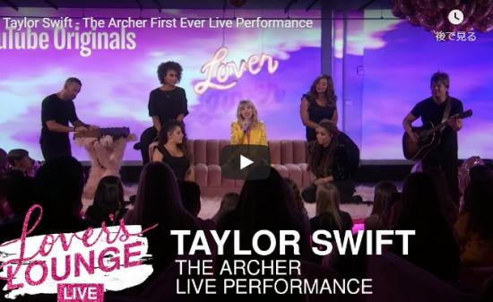 【歌】22万回再生!テイラー・スウィフトがTVライブで透明感ある歌声でLoverを歌い会場をじわじわ惹き込む!
