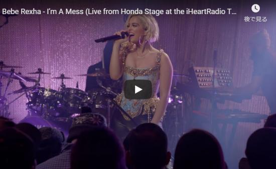 【歌】83万回再生!ベベ・レクサのI'm A Messのライブが観客と一体になって圧倒的なオーラと歌唱力で魅了する!