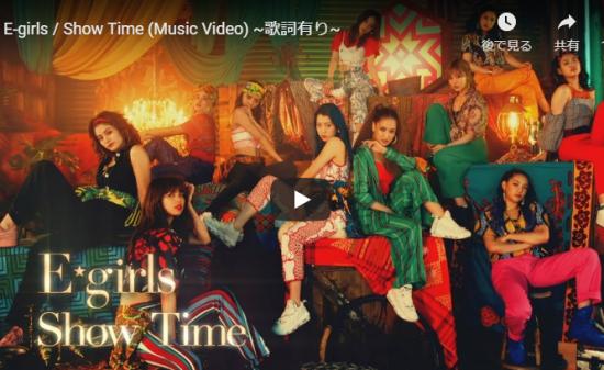 【ダンス】469万回再生!e-girlsが難易度MAXのダンスをキレキレダンスで熱く魅了するShowTime!